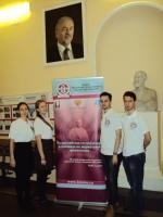 Олимпиада по нормальной физиологии 2017 (1)